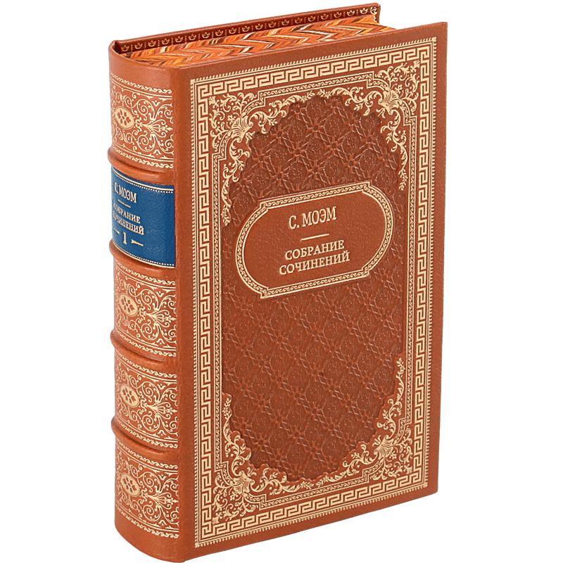 Моэм С. Собрание сочинений в 5 томах