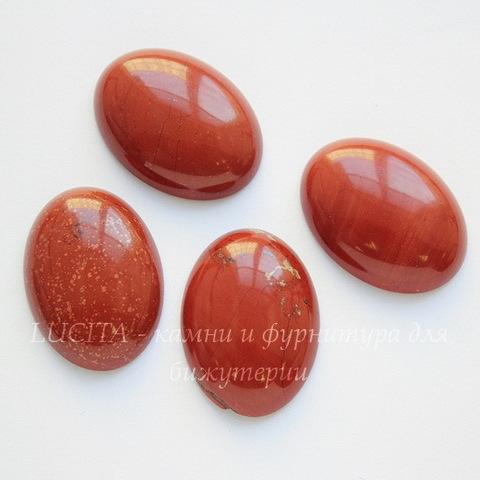 Кабошон овальный Яшма Красная, 30х22х7 мм