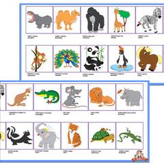 Набор для обучения: Английский язык - Зоопарк (Animals: zoo)