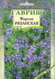 Фацелия Рязанская 20 г