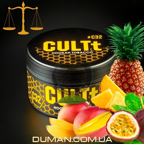 Табак CULTt C32 Mango Passion Fruit Guava Pineapple (Культ Манго Маракуйя Ананас) |25г
