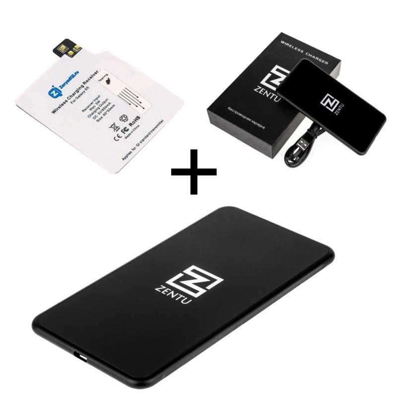 Архив Комплект для Samsung Galaxy S5: беспроводная зарядка Zentu S7 black + приемник-ресивер Qi zentu_s5.jpg