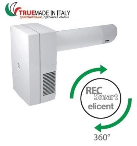 Рекуператор Elicent REC Smart 100/600 MHY (контроль влажности)