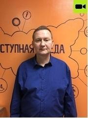 Колпаков Александр Владимирович