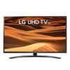 Ultra HD телевизор LG с технологией 4K Активный HDR 65 дюймов 65UM7450PLA