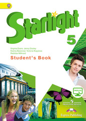 Starlight     5 кл. Students's Book - Учебник