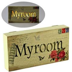 панно  «myroom» 18x3x10 см, с подсветкой