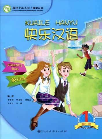 Happy Chinese (English Edition) 2nd Edition vol.1 - Student's Book