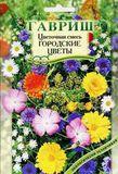 Цветочный газон Городские цветы 30,0 г.