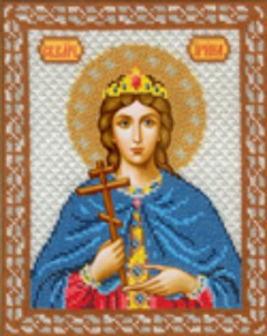 БИ-301 - Святая Ирина