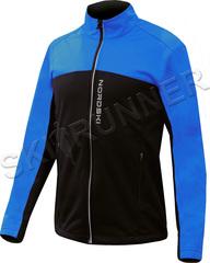 Утеплённая лыжная куртка Nordski Active Blue-Black 2020