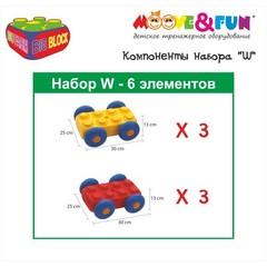 """Крупноблочный конструктор EDU-FARM BIG BLOCK набор """"С"""", 6 элементов с колесами"""