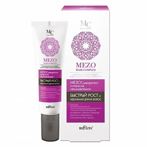 Белита Mezo Haircomplex Мезосыворотка-интенсив несмываемая Быстрый рост и идеальная длина волос 30мл