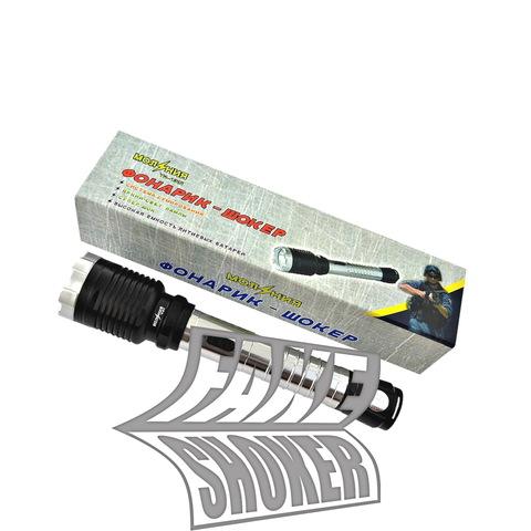 Электрошокер ARMATA-Platinum M