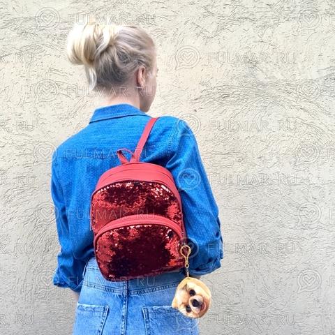 Рюкзак розовый с пайетками меняет цвет Красный-Серебристый и брелок-ключница Пёсик