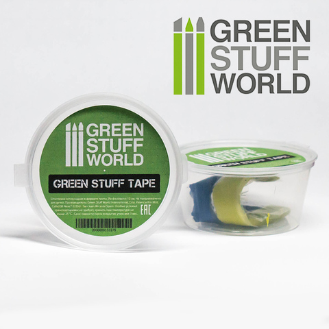 Green Stuff Tape 10 см
