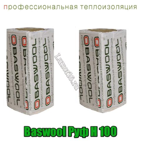 Baswool Руф н 100 размеры 1200*600мм толщина 40-150мм