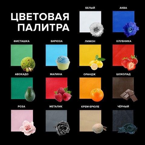 БАЗОВЫЙ СУПЕР С ВЫРЕЗОМ 190х70