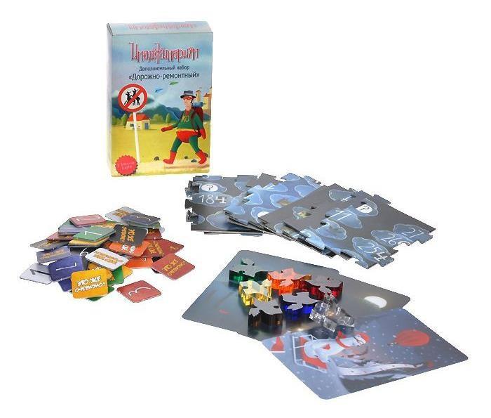 Настольная игра Имаджинариум: Дорожно-ремонтный