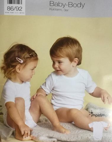 Боди детское 3 шт Impidimpi