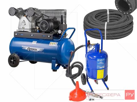 Комплект пескоструйный аппарат для гаража с компрессором