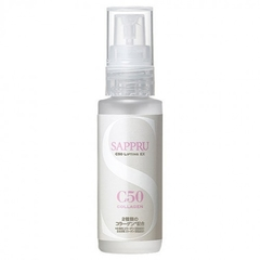 SAPPRU C50 Lifting EX - C50 Collagen Эссенция Коллаген