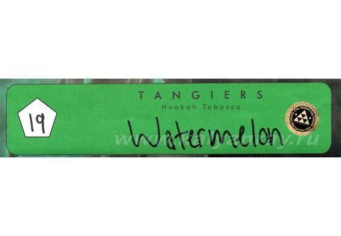 Tangiers Birquq Watermelon