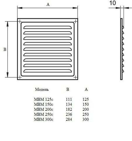 Решетка МВМ 250с коричневый