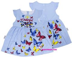 1297 платье цветные бабочки