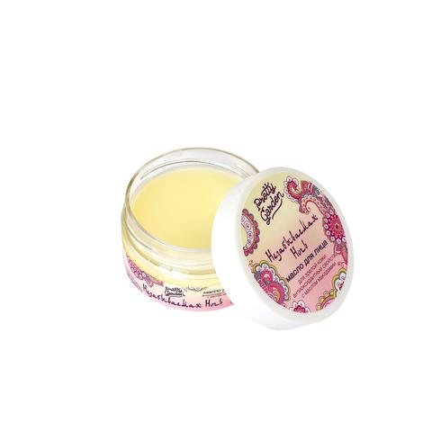 Масло для лица Незабываемая ночь для зрелой кожи, антиоксидантные свойства, 60 г ТМ PRETTY GARDEN