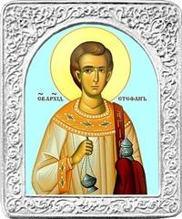Святой Стефан. Маленькая икона в серебряной раме.