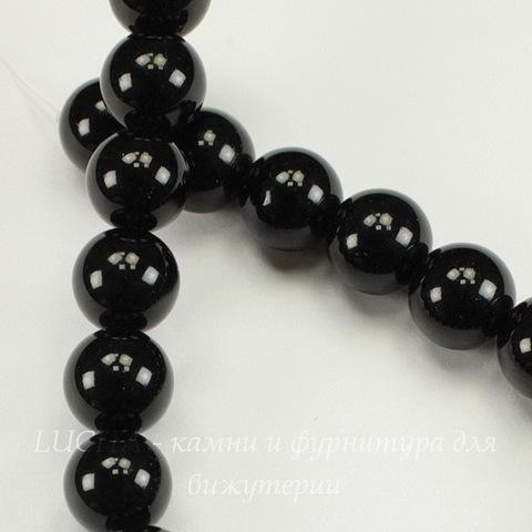 Бусина Агат (прессов), шарик, цвет - черный, 10 мм, нить