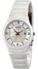Купить Женские наручные часы Boccia Titanium 3196-01 по доступной цене