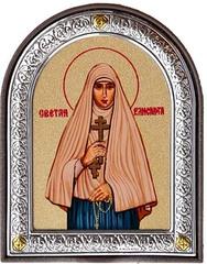 Елисавета Святая мученица. Маленькая икона в серебряной раме.