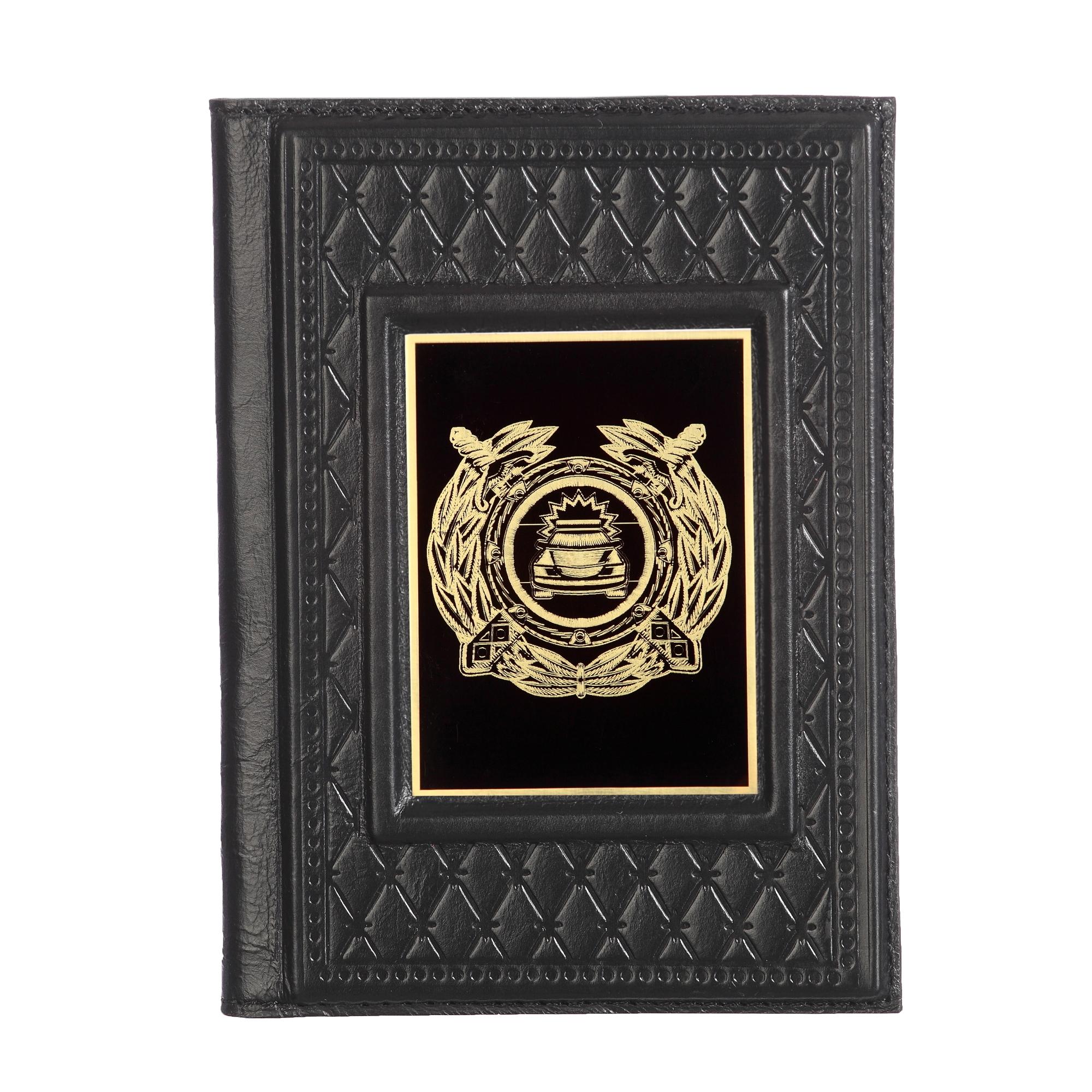 Обложка для паспорта «ГИБДД», черная от 1 090 руб