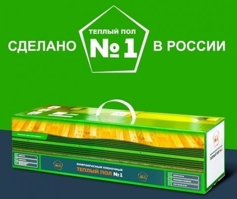 ПТСП-1100-5,0  Инфракрасный пленочный теплый пол №1