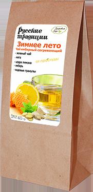Чай имбирный 'Зимнее лето'