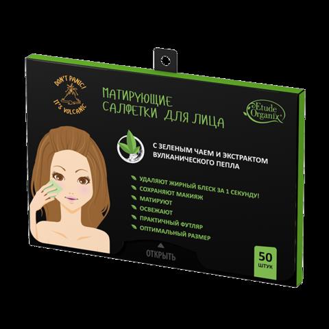 Etude Organix Volcanic Матирующие салфетки для лица с зеленым чаем и экстрактом вулканического пепла 50шт.