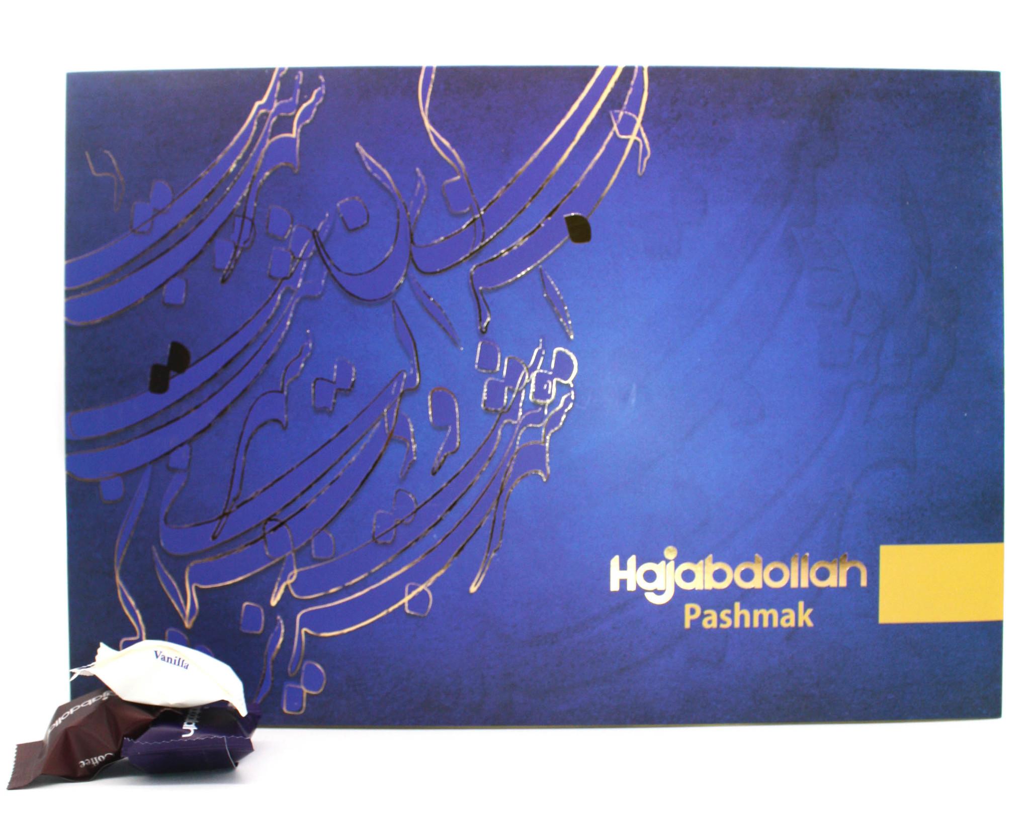 """Иранская пишмание Ассорти пишмание в подарочной упаковке """"Каллиграфия"""", Hajabdollah, 300 г import_files_70_7007016dc40811e9a9b3484d7ecee297_70070170c40811e9a9b3484d7ecee297.jpg"""