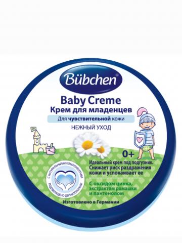 Крем для младенцев 20мл Bübchen Нежный