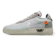 Кроссовки мужские OFF White x Nike Air Force White