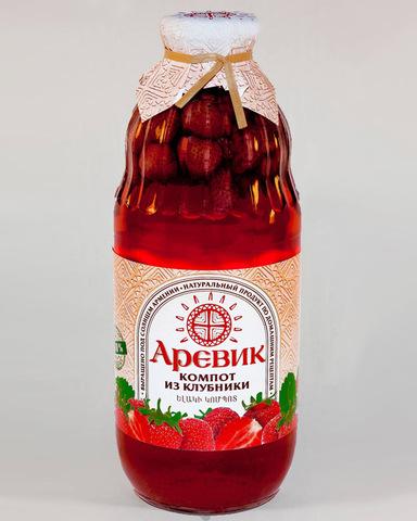 Компот Аревик из клубники, 1л