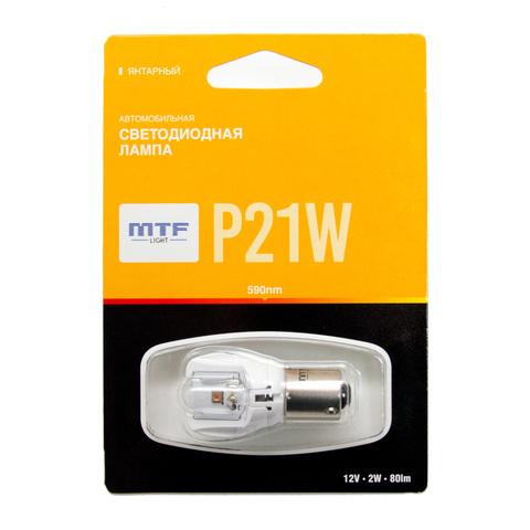 Светодиодная лампа MTF P21W желтая