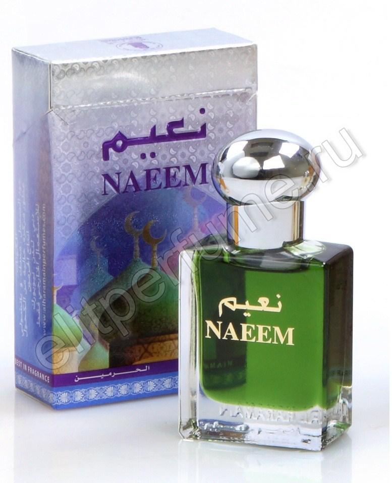 Пробники для Наим Naeem 1 мл арабские масляные духи от Аль Харамайн Al Haramin Perfumes