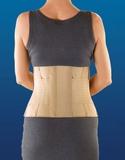 Бандаж дородовый  усиленный для беременных, арт.MS-99