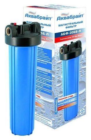 АБФ-20ББ-Л Магистральный фильтр для воды. Типоразмер 20BB. ( 1