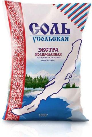 """Соль """"Усольская"""" йод экстра 1кг"""