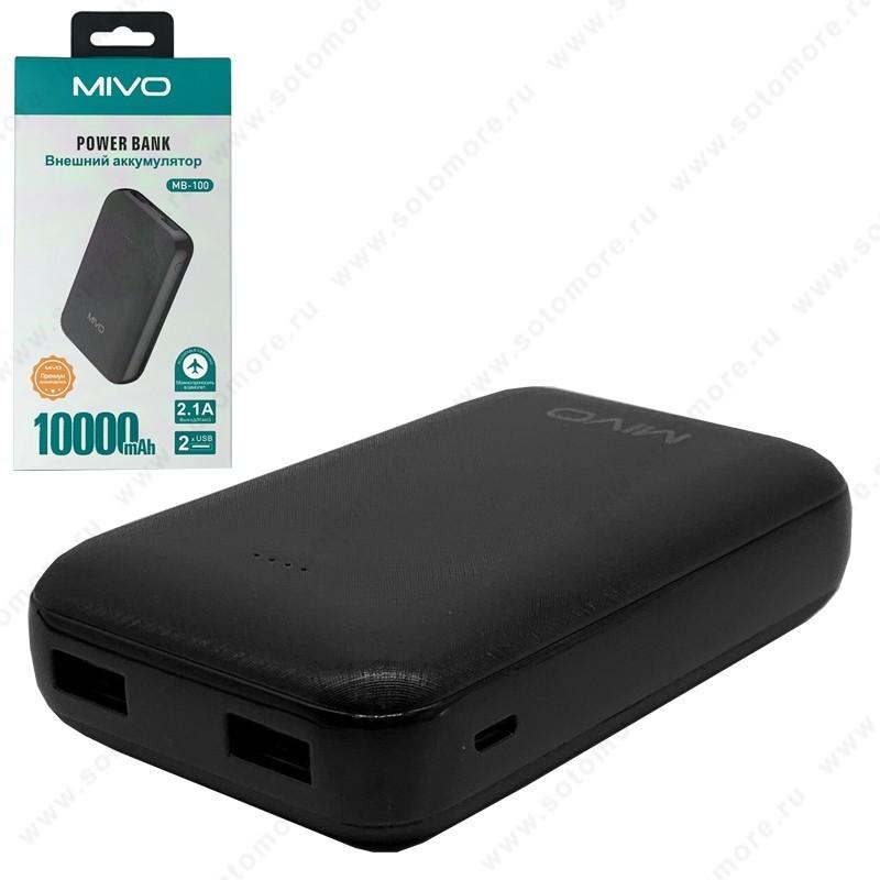 Аккумулятор внешний универсальный Mivo MB-100 10000 мАч 2*USB 2.1A