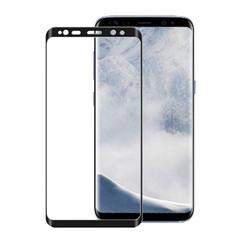 Защитное 3D-стекло для Samsung Galaxy S9+