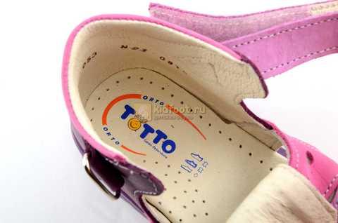 Босоножки Тотто из натуральной кожи с закрытым носом для девочек, цвет Сирень / Фиолетовый, M053B. Изображение 12 из 12.